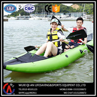 High Quality 2 Person Inflatable Water Sport Boat