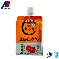 spout jelly packaging printed plastic bags