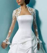 Long Sleeve Plus Size Wedding Dresses,Ball Gowns White Wedding