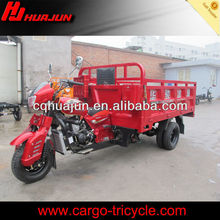 Chongqing 250cc 300cc tricycle differential cargo van five wheeler three wheel motorycle tricycle