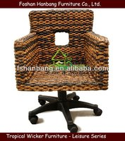 Modern Water Hyacinth Swivel Chair For Study Room