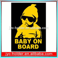 JH73 child on board car sign