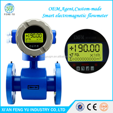 "1"" 4-20mA EMFM Series low price electromagnetic flowmeter"