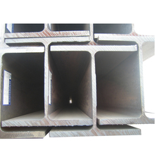 Structural galvanized steel angle carbon steel h beam price H iron beam weights