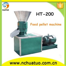 2013 CE Certification newest agro based industries For Wholesale full automatic HT-200