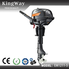 Hot selling New model 4 Stroke 5 hp gasoline outboard motor boat motors boat engine