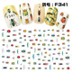 Lifelike insect design 2D Nail sticker nail art design for manicure