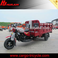 two passenger motor tricycle/ hide trimoto