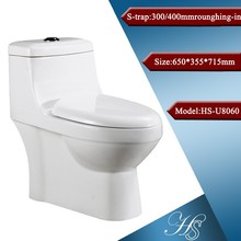 HS-8029 toilets with washing system,italian water closet,public toilet