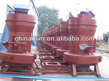 China DSM best pulverizing mill