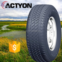 14 inches excellent lanvigator tyre