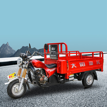 Best-selling Tricycle 150cc los triciclos de reparto made in china with 1000kgs loading Capacity