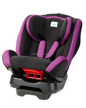 baby car safty seat children chair with rush seat