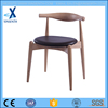 Wood Chair With Comfortable PU Cushion