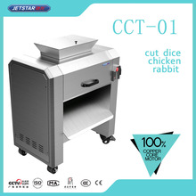 Commercial Cattle Poultry Meat Processing Equipment with Factory Price