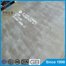 NM400 STEEL PLATE WITH MARKING ON SURFACE
