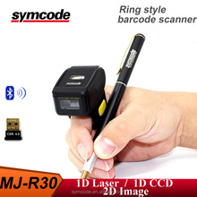 Android QR Mini Ring Type MJ-R30 Portable Bluetooth Barcode Scanner with High Resolution Bluetooth Companion