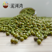 Green Mung Bean 2017 crop supply different size mung beans