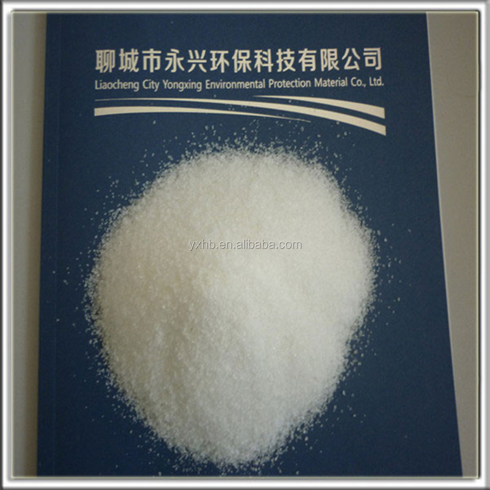 Oil field exploration and development flocculant Polyacrylamide PAM