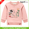 1-5 Years Cute Pattern Printing Hoodies for Children Hot Selling Girl Hoodie Fleece Cotton Hoody