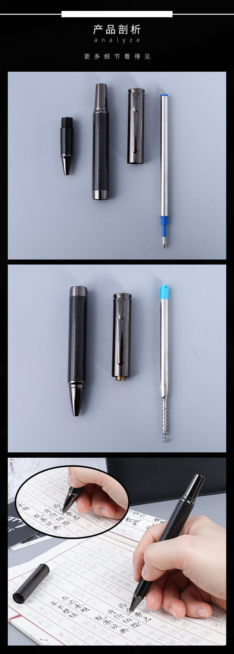 2019 OEM wholesale black metal pen set ball pen promotional carbon fiber metal pen