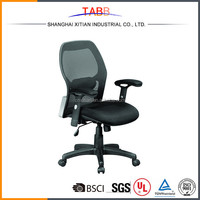 2016 new china supplier net back office chair