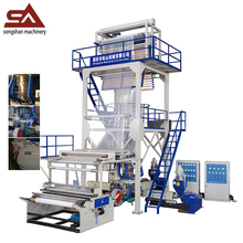 SJCOT Series Three Layer Co-extrusion LDPE Film Blowing Machine