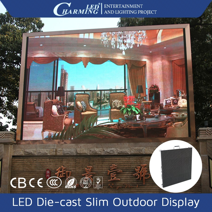 Outdoor building led display screen outdoor video advertising screen