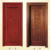 Composite MDF Wooden Interior Door