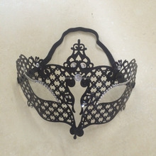 CG-PM067 Canival party mask metal princess mask