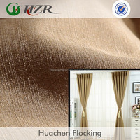 hotel textile 3 pass FR woven blackout fabric