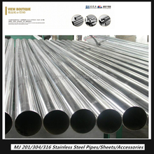 304 316 201 Polished Grid 600 weld stainless steel pipe price per meter