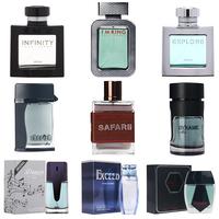 100ml parfum spray bottle for men eau de esplanade paris france perfume