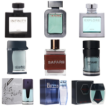 100ml parfum spray bottle for men eau de esplanade paris france perfume