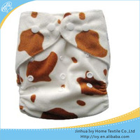 One size fashion baby diapers bale uk