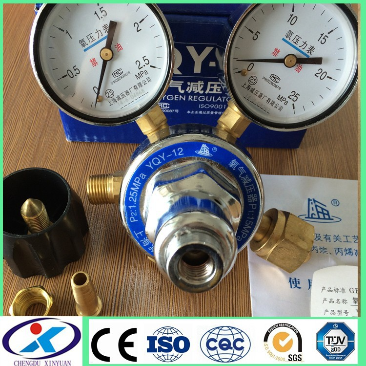 ISO Approved High Quality <strong>oxygen</strong> gas pressure regulator for <strong>oxygen</strong>