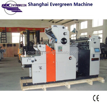 A2 Exercise book automatic double side Offset printing machine