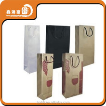 China supplier custom paper wine carrier bag