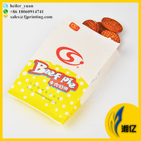 Custom logo printing food grade greaseproof paper bag for pie snack cookies donuts