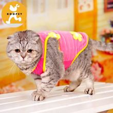 Pink and yellow flower pattern vest dog clothes