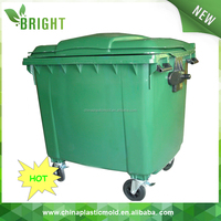 1100l industrial trash can green bin container hdpe plastic waste container