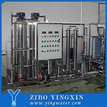 Alibaba China Wholesale Ro System Purification , Ultrapure Water Equipment