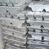Aluminium Ingot Purity 99 7 High