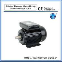 YL-712-2 0.5 hp single phase motor