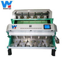 blanched peanut color grading machine for white and red peanuts sorting