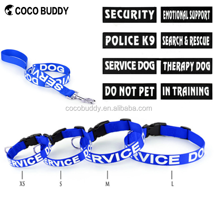 XS,S,M,L Service Dog Leash Patch Label custom print logo pet supplies dog collars leash harness