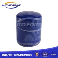 Oil filter cross reference, kobelco oil filter 4892339AA