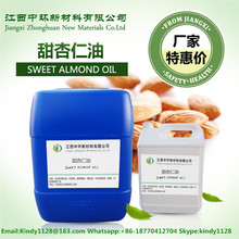 Cosmetic grade best Sweet almond essential oil wholesale
