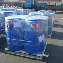 Best selling good quality formic acid price