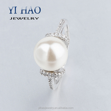 2018 latest wedding pearl ring designs for women